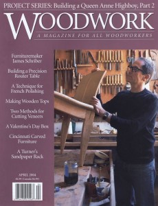 Woodwork cover-06-pv